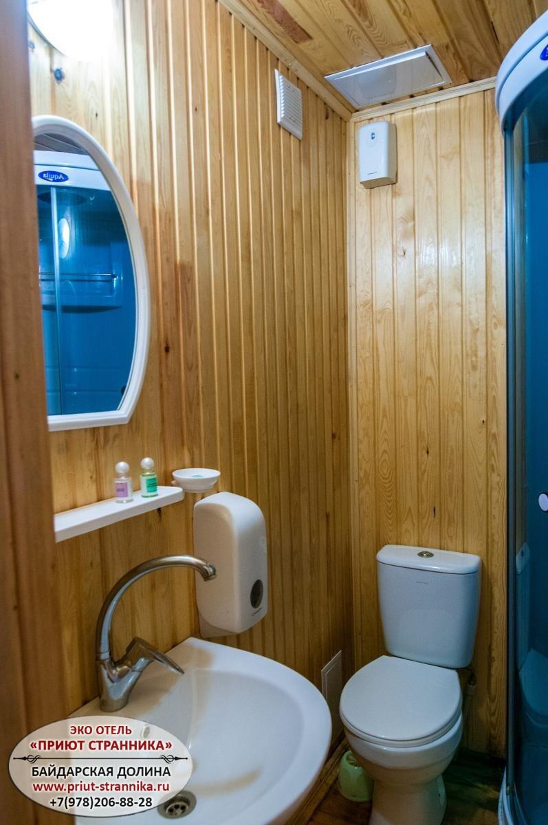 Гостевой дома Севастополь официальный сайт