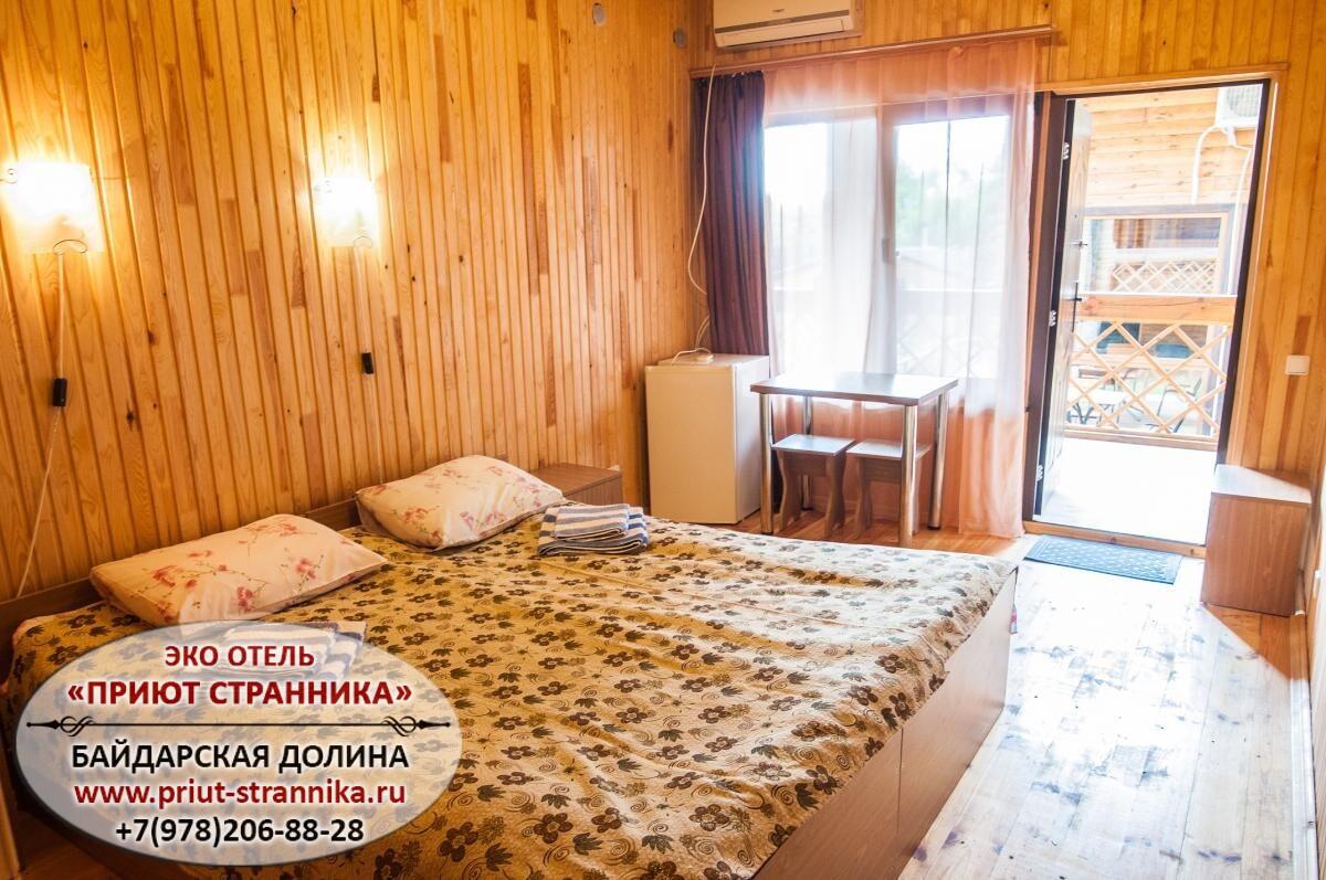 Байдарская долина отель