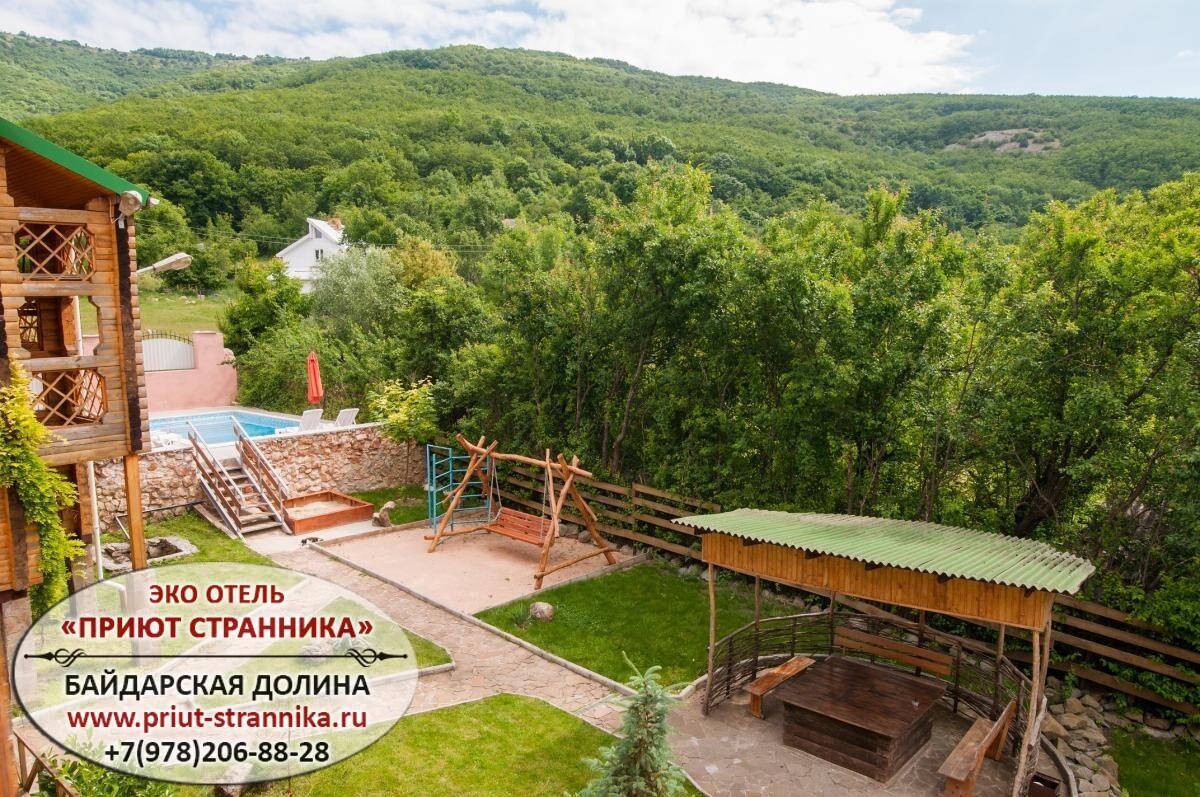 Русская баня Севастополь Байдарская долина