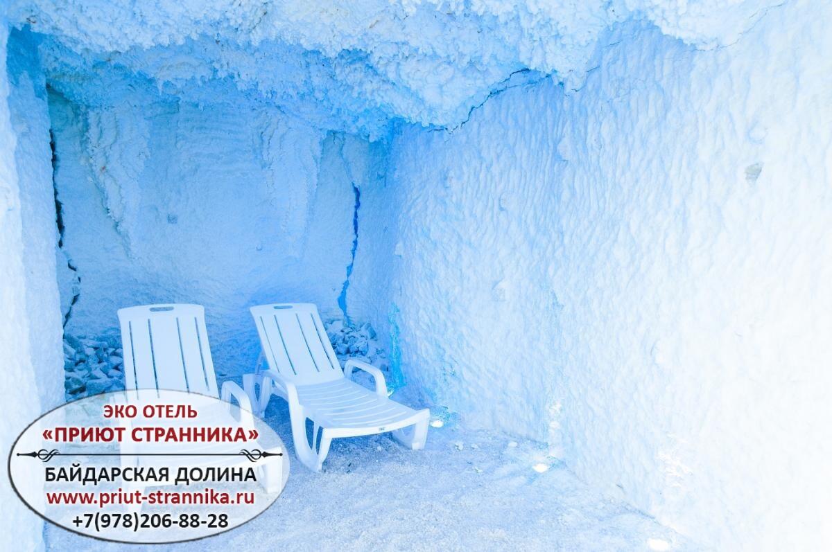 Соляная комната Севастополь