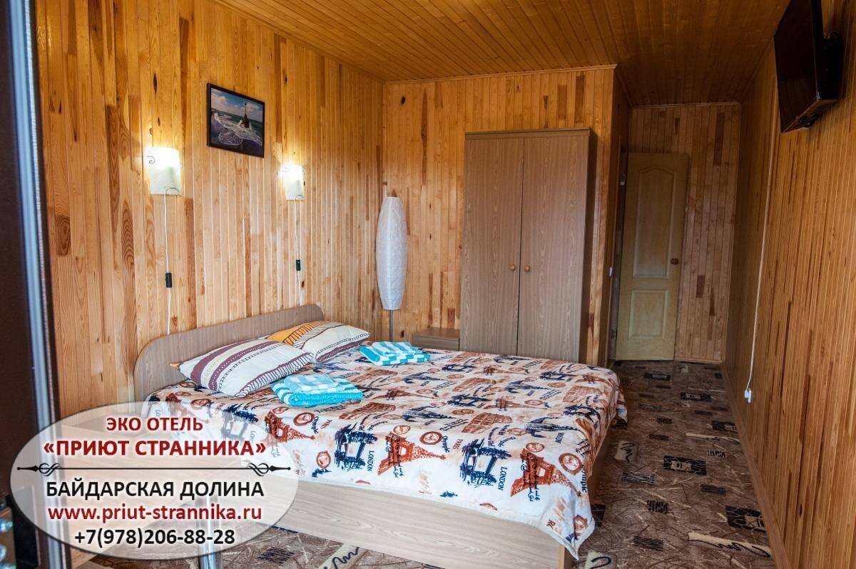 Байдарская долина снять жилье