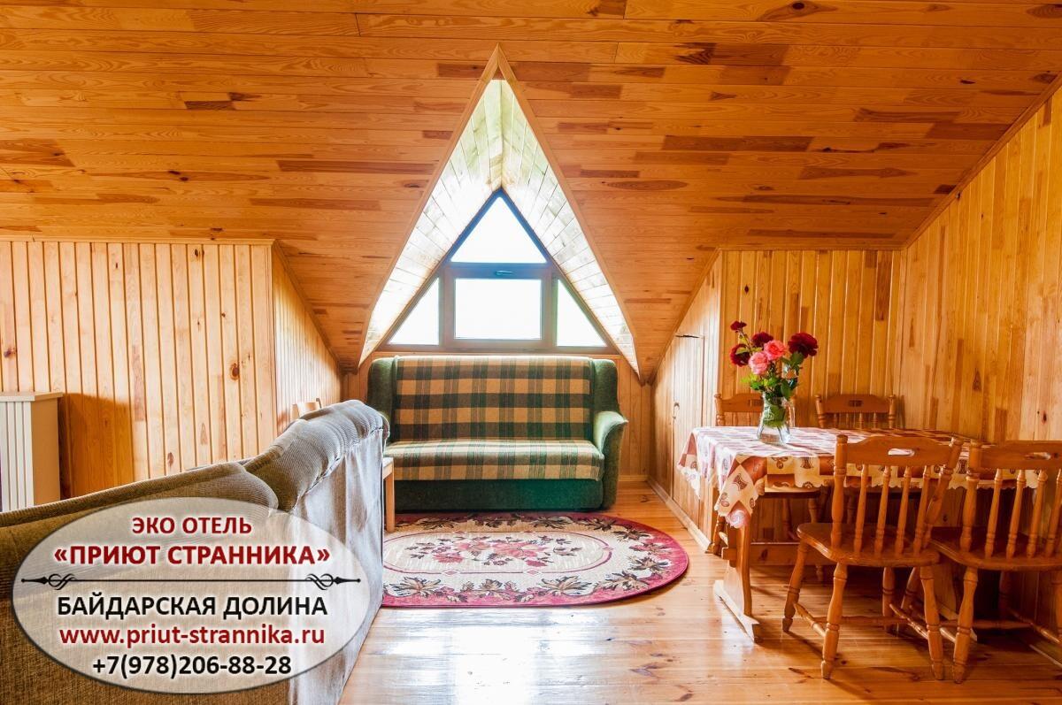 Байдарская долина гостевой дом