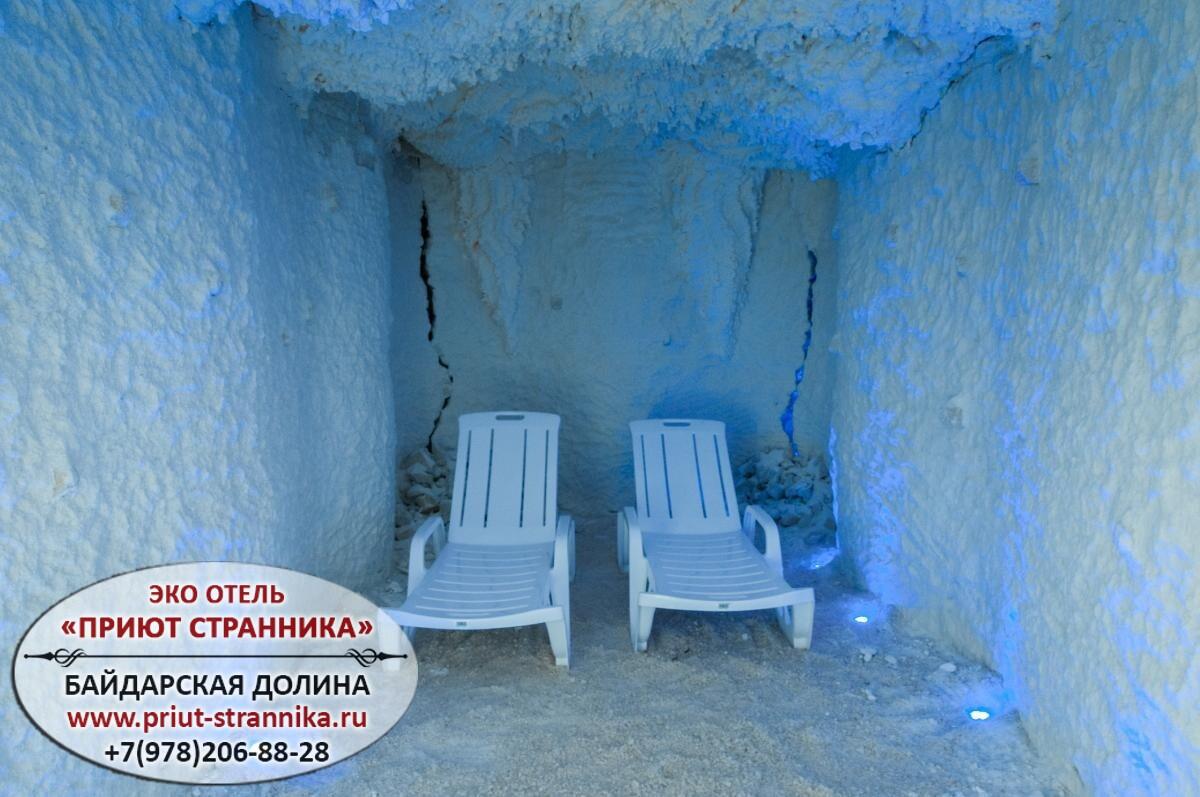 Соляная комната Крым