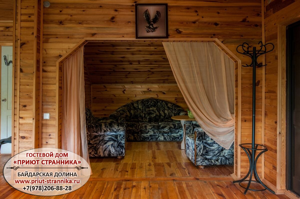 Байдарская долина Крым фото