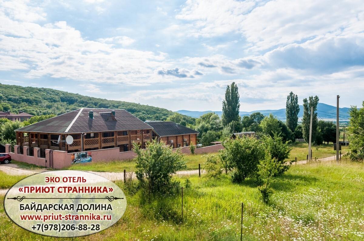 Гостевой дом в Байдарской долине с Подгорное