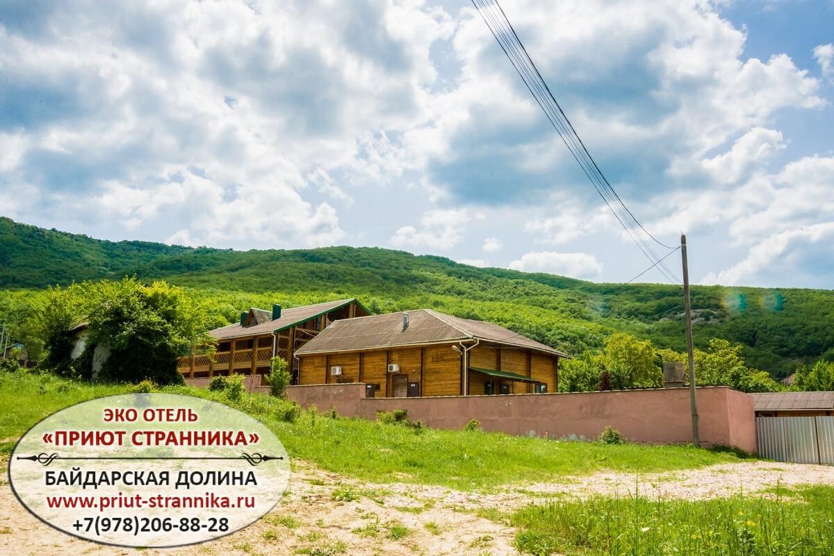 Гостевой дом в Байдарской долине Крым