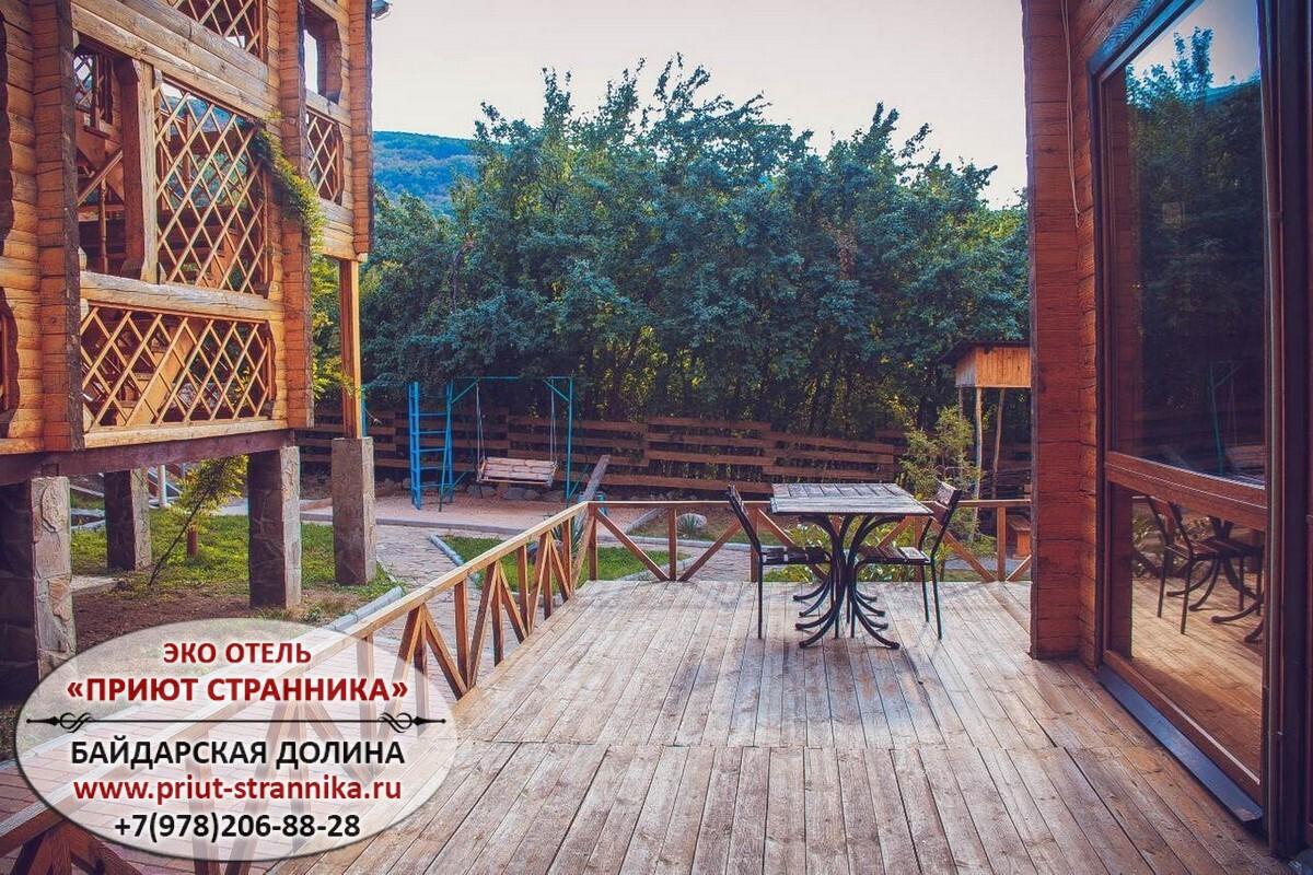 Отдых в Байдарской долине гостевой дом