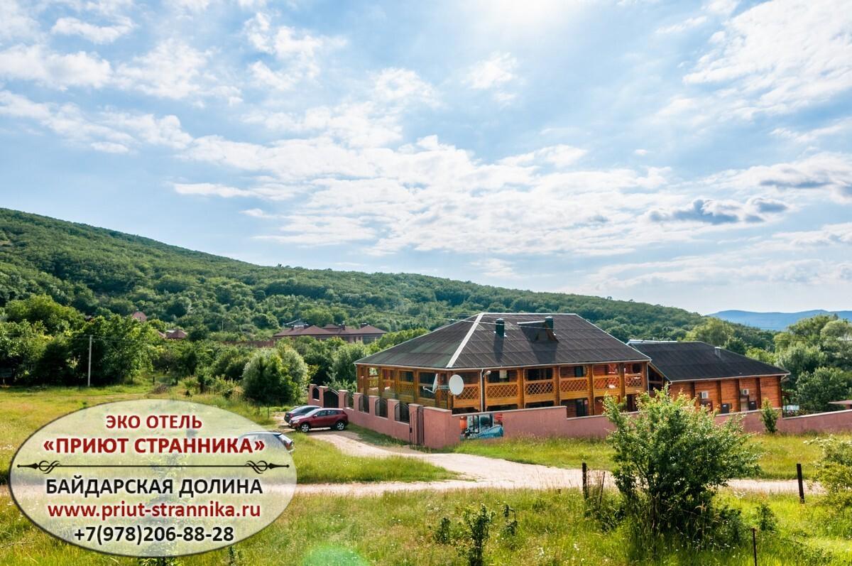 Гостевой дом Байдарская долина Крым Севастополь