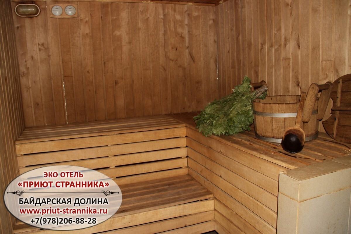 Байдарская долина отдых снять номер гостевой дом