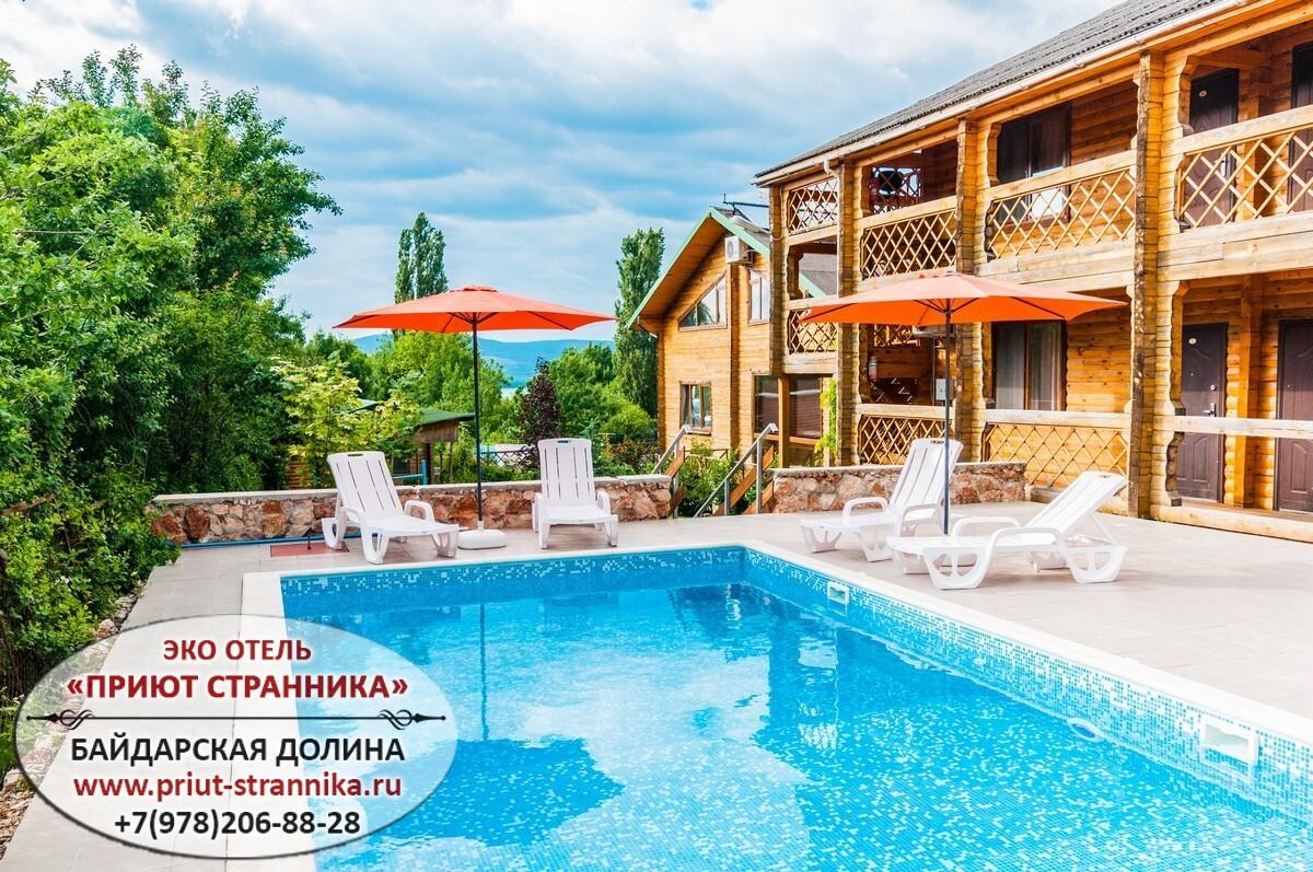 Гостиница гостевой дом Байдарская долина