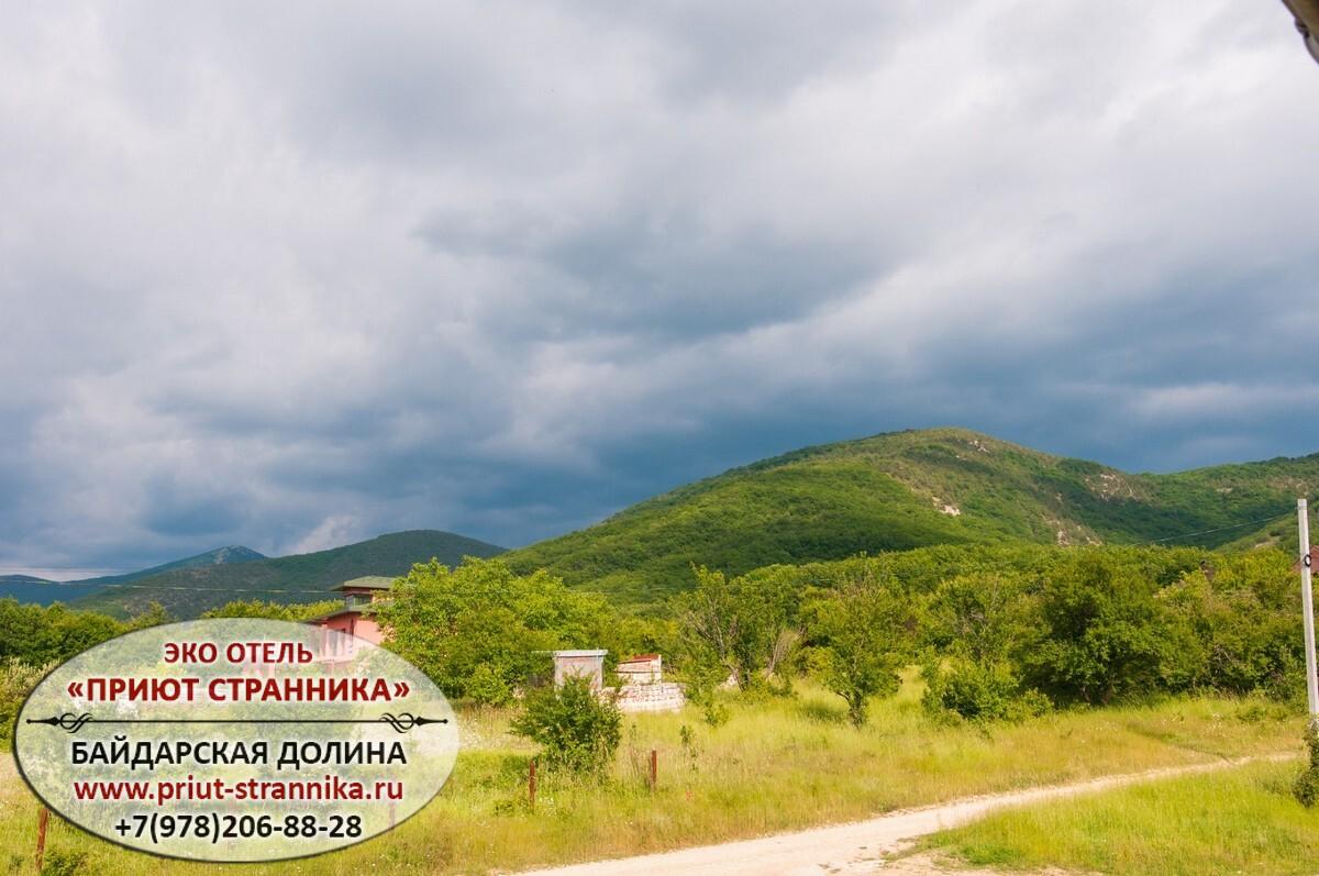 Байдарская долина база отдыха гостевой дом