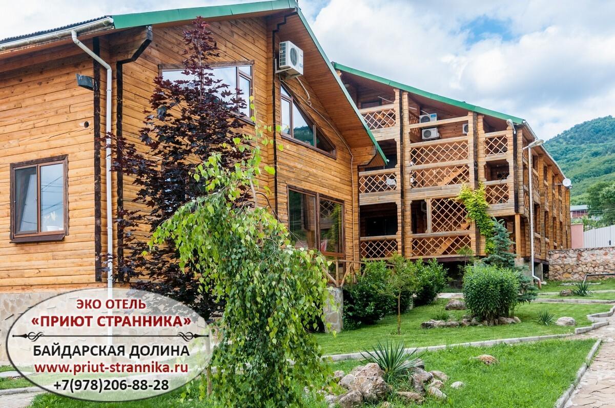 Отдых в Байдарской долине Крым гостевой дом Крым
