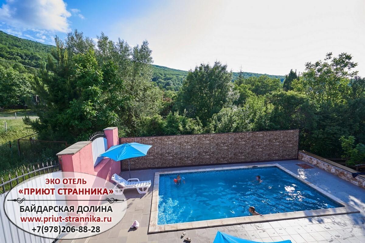 Отдых в Байдарской долине гостевой дом Крым