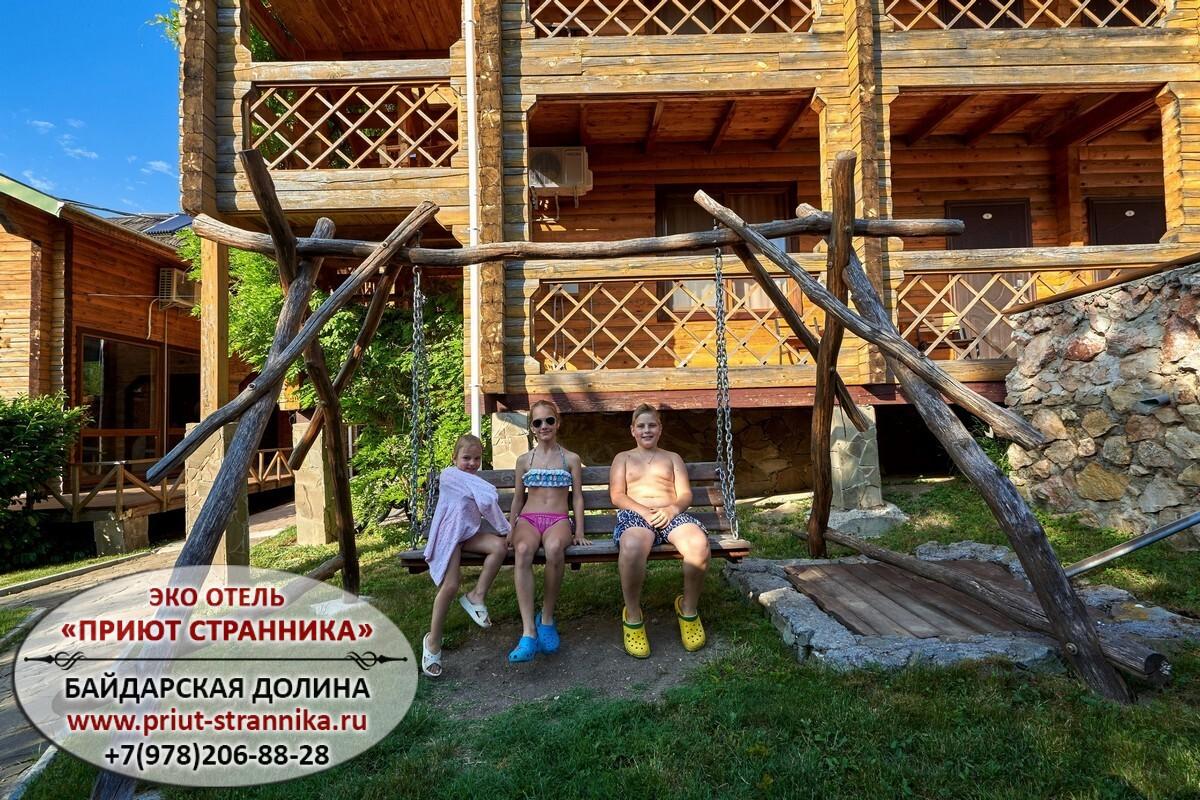 Байдарская долина отдых снять номер гостевой дом Крым