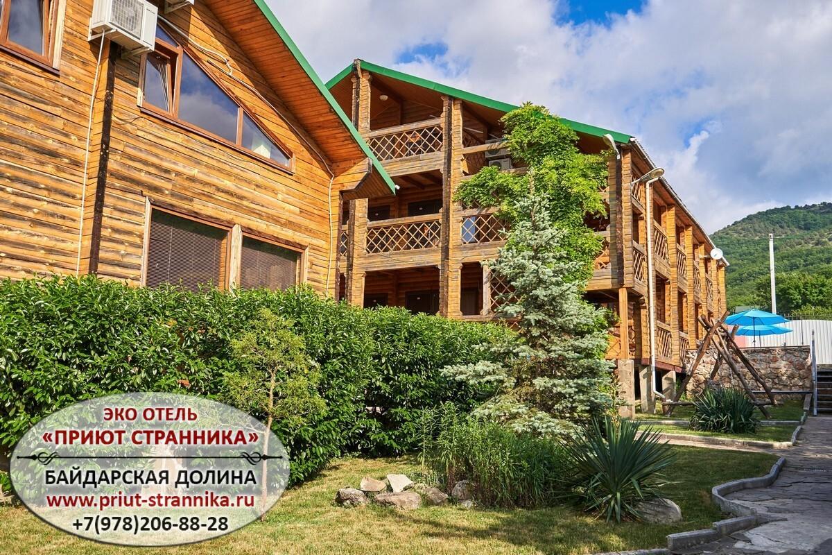 Байдарская долина Крым снять номер гостевой дом Крым