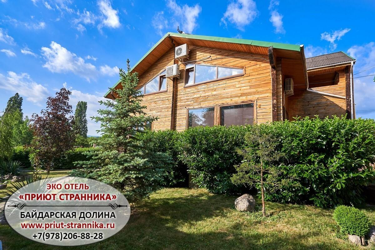 Байдарская долина жилье гостевой дом Крым