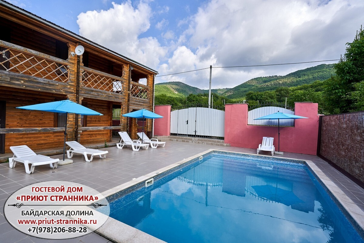 Гостиница гостевой дом Байдарская долина Крым