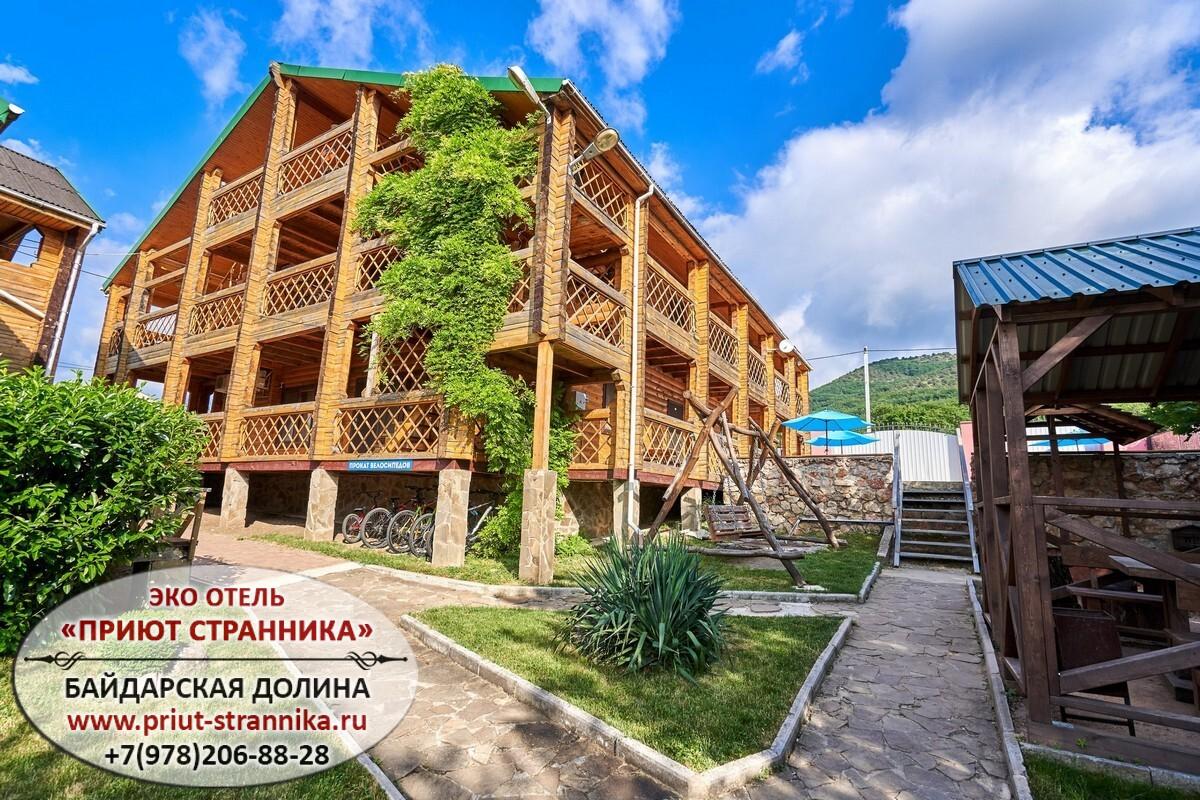 Байдарская долина гостевой дом Крым