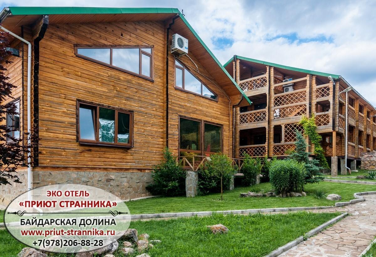 Байдарская долина район Севастополя Гостевой дом
