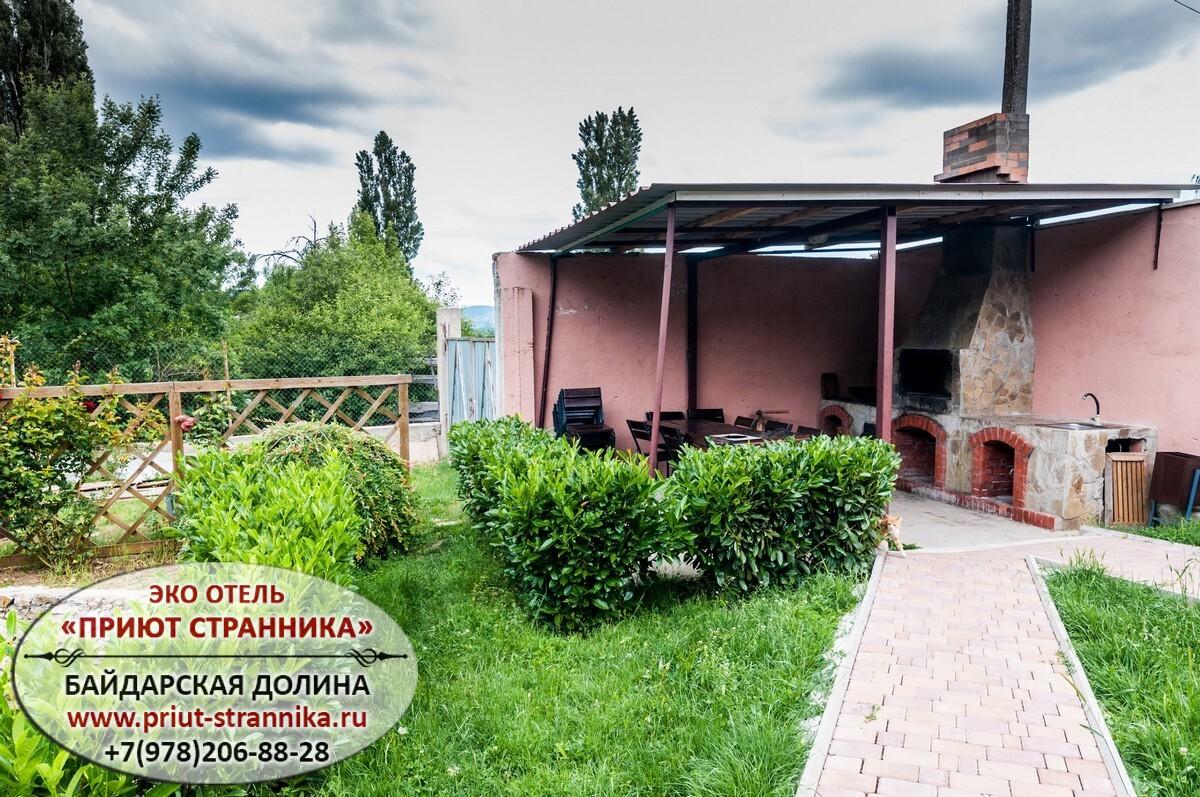 Байдарская долина Крым отдых гостевой дом